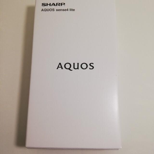 SHARP(シャープ)のAQUOS sense4 lite SH-RM15 ライトカッパー スマホ/家電/カメラのスマートフォン/携帯電話(スマートフォン本体)の商品写真
