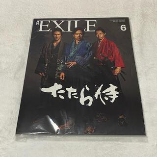 エグザイル トライブ(EXILE TRIBE)の月刊exile たたら侍 2017年 6月号 ポストカード付き(アート/エンタメ/ホビー)