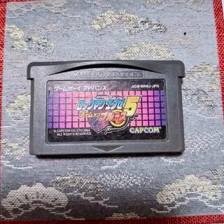 カプコン(CAPCOM)のGBAソフト ロックマンエグゼ5 チームオブブルース(携帯用ゲームソフト)