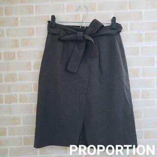 PROPORTION BODY DRESSING - 【本日削除/最終値下げ】PROPORTION ウエストリボン 膝丈スカート