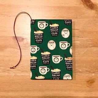【 文庫本 】ブックカバー   ハンドメイド  しろくま カフェ グリーン(ブックカバー)