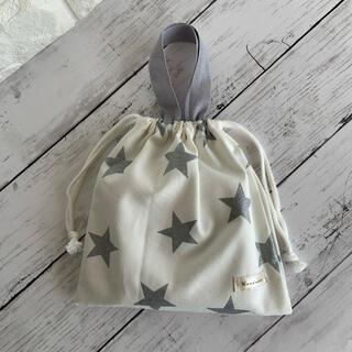 持ち手付き キラキラ星柄巾着袋(20cm×20cm)(外出用品)