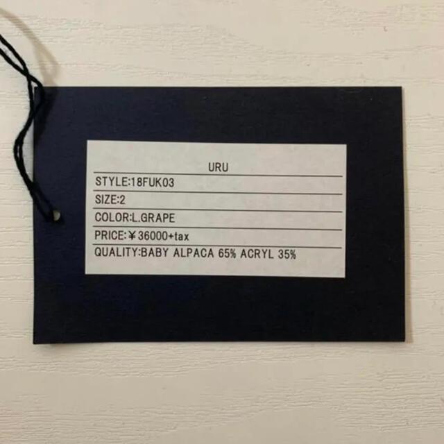 Maison Martin Margiela(マルタンマルジェラ)の【最終価格】【定価約39000円】URU 18AW ドライバーズニット メンズのトップス(ニット/セーター)の商品写真