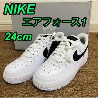 NIKE - NIKE ナイキ エアフォース1 白×黒 24cm