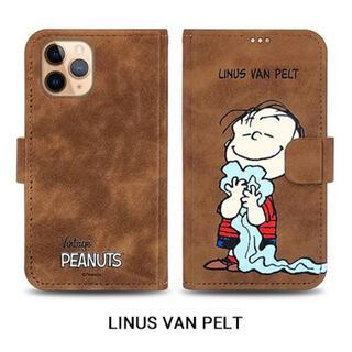 ピーナッツ(PEANUTS)のiPhoneXsケース 手帳型 ライナス(iPhoneケース)