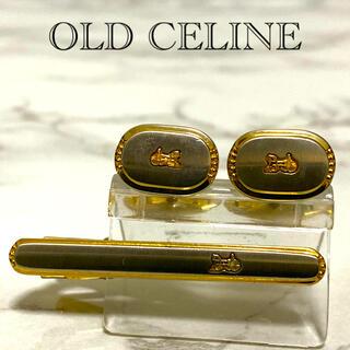 celine - 【美品】OLDCELINE セリーヌ ネクタイピン&カフス セット 金馬車 ロゴ