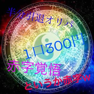 ポケモン - ポケモンオリパ300円var