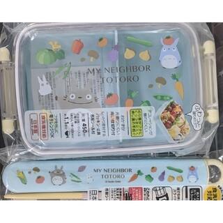 ジブリ - トトロ ふわっとフタランチボックス お箸セット ジブリ お弁当箱