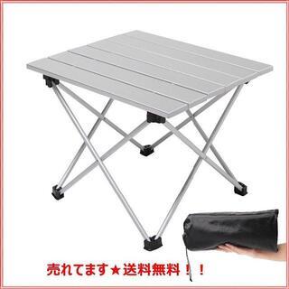 【人気★爆発】アルミ製 アウトドアテーブル キャンプ用品 シルバー S(テーブル/チェア)