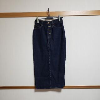 moussy - moussy デニムスカート ロングスカート