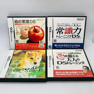 ニンテンドーDS - DSソフトまとめ売り