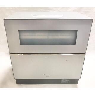 Panasonic - ☆ パナソニック ナノイー X  食器洗い乾燥機 シルバー NP-TZ100-S