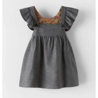 ZARA KIDS - 【期間限定価格】新品未使用 タグ付き ジャンパースカート ワンピース 98cm