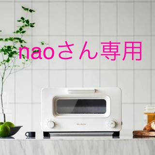バルミューダ(BALMUDA)の専用 バルミューダ ザ トースター K05A-WH(調理機器)