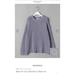 BEAUTY&YOUTH UNITED ARROWS - ユナイテッドアローズ
