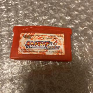 ポケットモンスター ファイヤレッド(携帯用ゲームソフト)