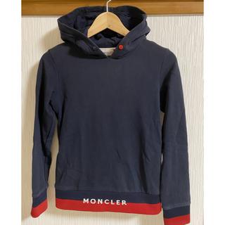 MONCLER - 【確実正規品】2019年モデル モンクレール マルチカラー パーカー