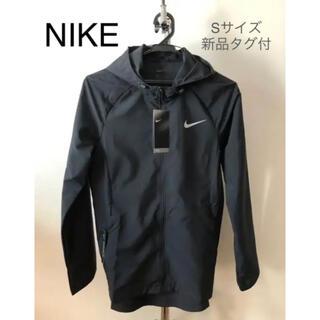 NIKE - 新品タグ付☆NIKE ナイキ ランニングジャケット ウィンドウブレーカー 黒