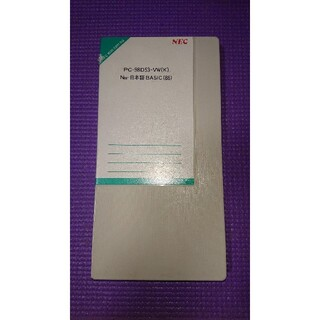 エヌイーシー(NEC)の値下げ中 NEC PC-98D53-VW(K) N88-日本語BASIC(86)(その他)