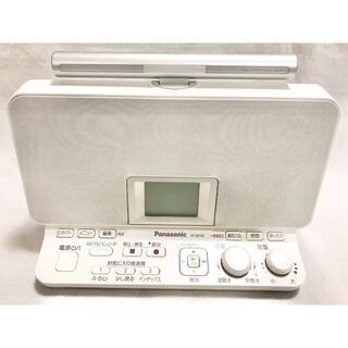 パナソニック(Panasonic)の☆美品 パナソニック ラジオレコーダー 4GB ホワイト RF-DR100-W(ラジオ)