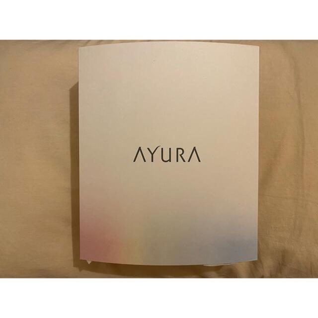 AYURA(アユーラ)のAYURA 入浴剤セット コスメ/美容のボディケア(入浴剤/バスソルト)の商品写真
