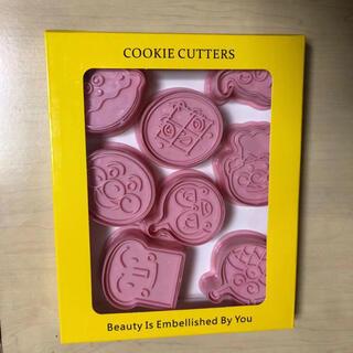 アンパンマン クッキー型 新品8点セット