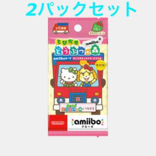 任天堂 - あつ森 あつまれどうぶつの森 サンリオ amiibo カード 2パック