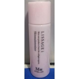 リサージ(LISSAGE)のリサージiスキンメインテナイザーMⅢ保湿化粧液①(化粧水/ローション)