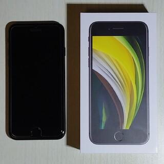 iPhone - iPhone SE 2020 第二世代 128gb