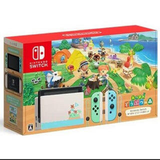 Nintendo Switch - 任天堂Switchあつ森セット本体