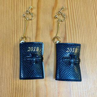 シアタープロダクツ(THEATRE PRODUCTS)のシアタープロダクツ イヤリング 2018AW TOGA mame sacai(イヤリング)