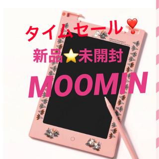 宝島社 - GLOW 4月 付録 セブン限定 ムーミン 専用ペン付デジタルMEMO