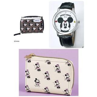 ミッキーマウス mini sweet ミニ財布 steady. 5月号 腕時計