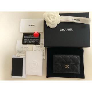 CHANEL - CHANEL シャネル ミニ財布 ナノウォレット 三つ折り財布 正規品