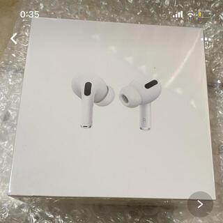 アップル(Apple)の【AirPods Pro 新品未使用 国内正規品】  第3世代 アップル純正(ヘッドフォン/イヤフォン)