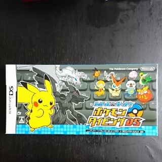 バトル&ゲット! ポケモンタイピングDS(キーボード黒) DS(携帯用ゲームソフト)