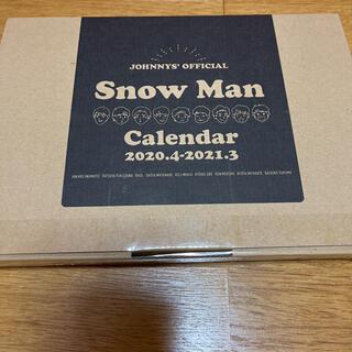 Johnny's - Snow Man スノーマン カレンダー2020