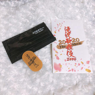 Johnny's - 滝沢歌舞伎2020 The Movie 来場特典