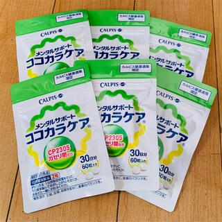 ココカラケア 6袋(その他)