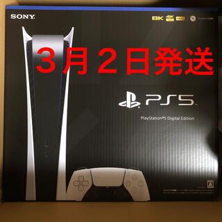 PS5  本体 デジタルエディション