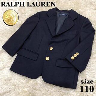 Ralph Lauren - ラルフローレン 紺ブレ センターベント 金ボタン シングル ネイビー キッズ