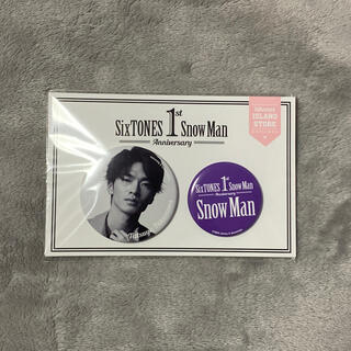 Johnny's - Snow Man 深澤辰哉 1st Anniversary 缶バッジ