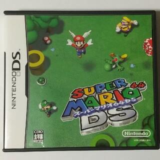 ニンテンドーDS - スーパーマリオ64DS DS
