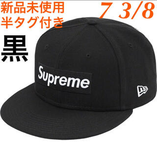 Supreme - Supreme Champions Box Logo New Era キャップ