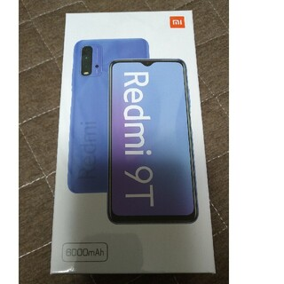 ANDROID - Redmi 9T Xiaomi オーシャングリーン