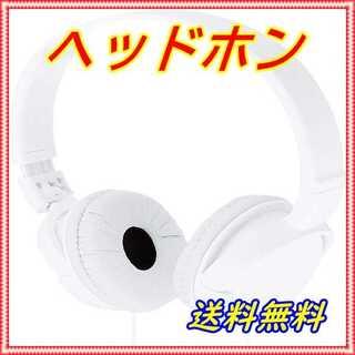 ソニー SONY ヘッドホン MDR-ZX110