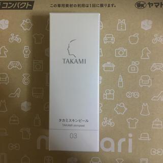タカミスキンピール30ml