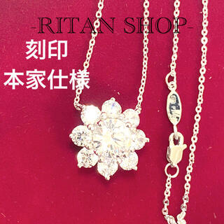 HARRY WINSTON - ⭐️当店最上級⭐️SONA✨至高ネックレス✨刻印✨向日葵✨ネックレス✨