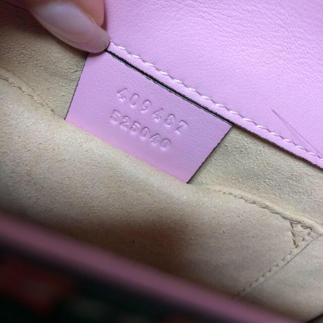 Gucci(グッチ)のGUCCI ◆ ストロベリー  パドロック  チェーンバッグ レディースのバッグ(ショルダーバッグ)の商品写真