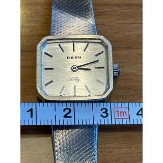 ラドー(RADO)のラドー 手巻き レディース アンティーク(腕時計)